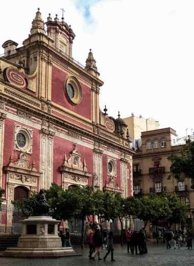 The Iglesia del Salvador.